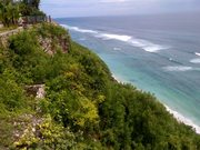 BaLi  Indonesia  Land  for saLe / RenT OcEaN VieW